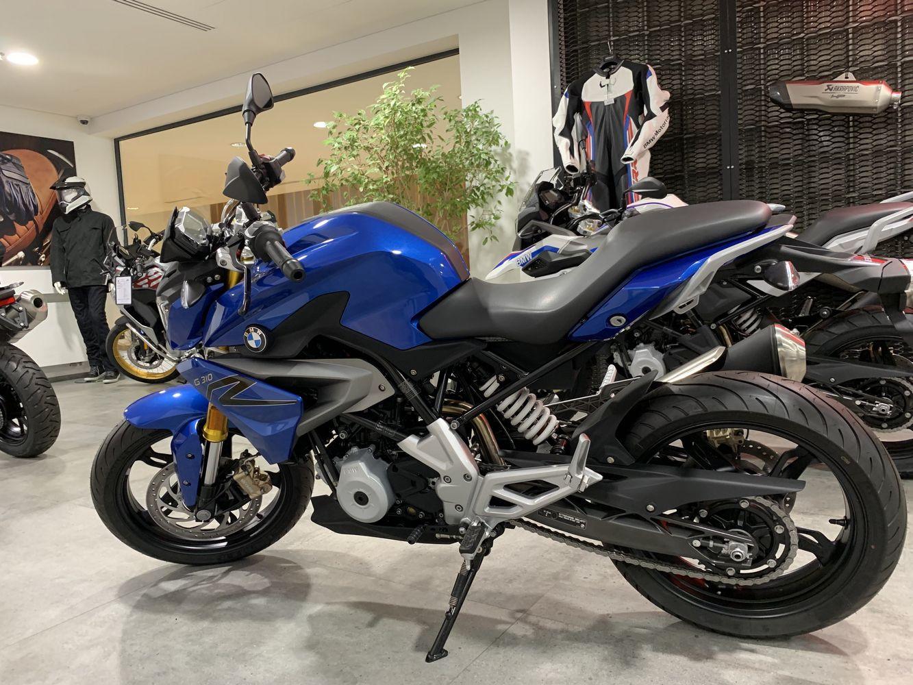 G 310 R STRATO BLUE METALLIC