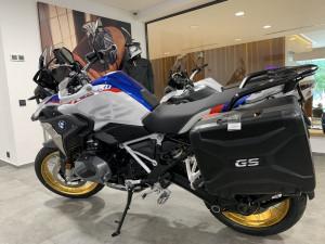 R 1250 GS HP